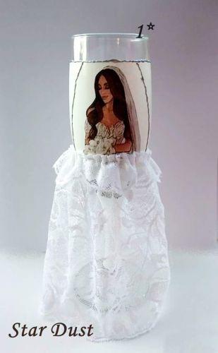 Чаша Булка с рокля