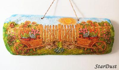 "Керемида "" Слънчева градина """